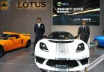 Lotus showcase Evora GTE at Beijing Auto Show